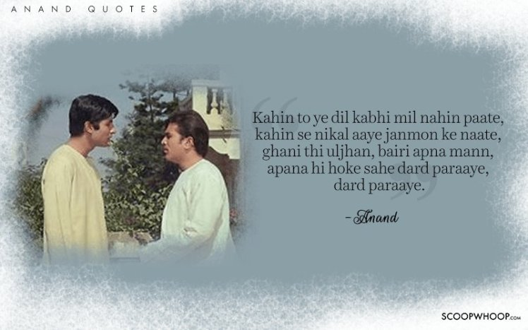 Anand Movie_2