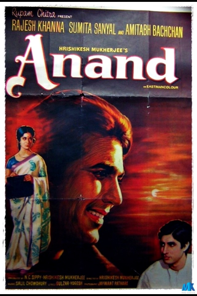 Anand Movie_3