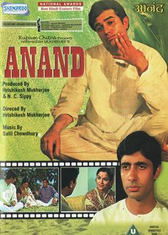 Anand Movie_4