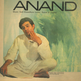 Anand Movie_5